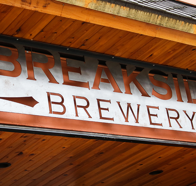 Take a Break at Breakside Brewery